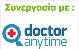 karopoulos-doctor time